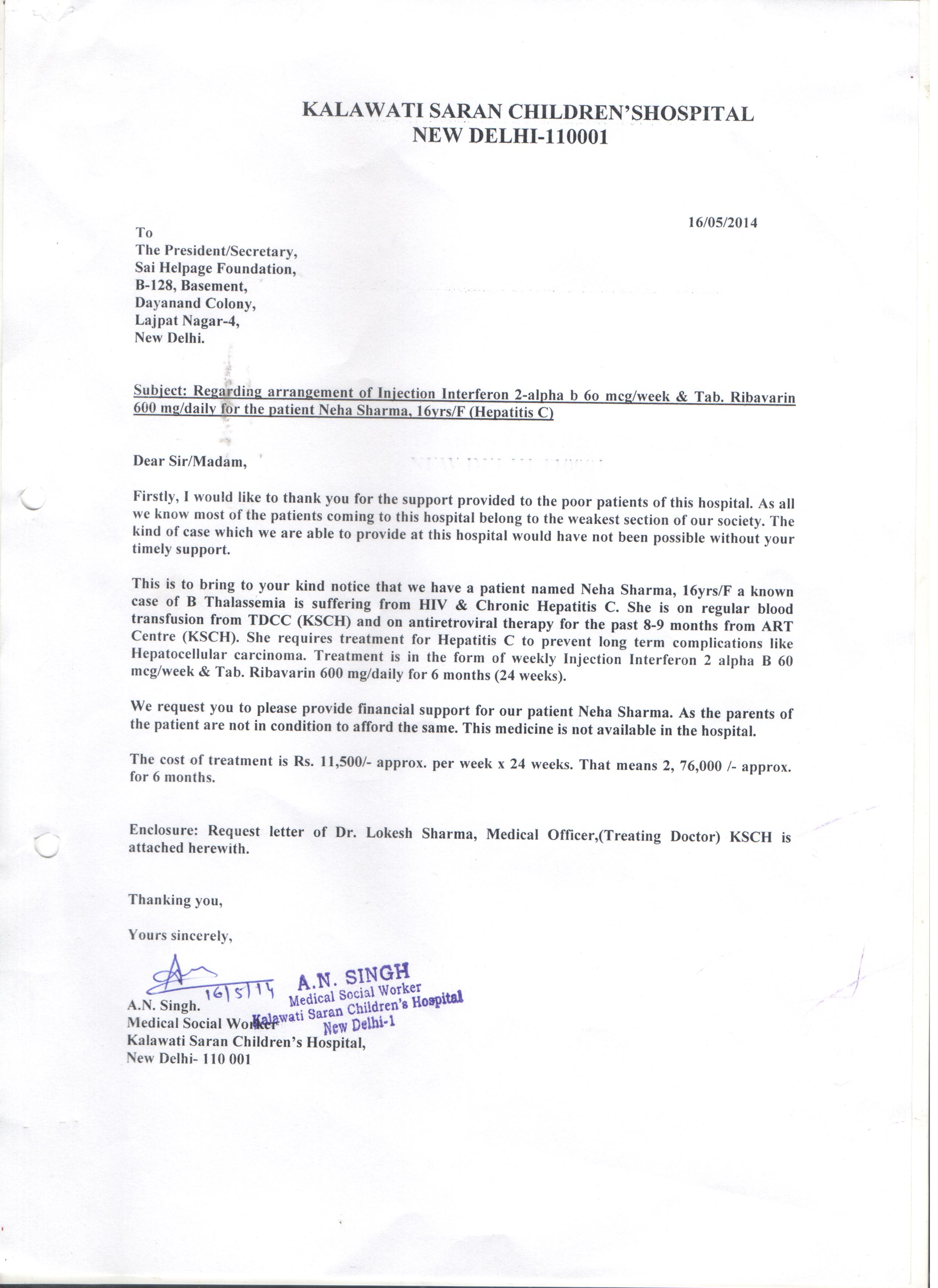 Request letter for payment of pending salary application letter request letter spiritdancerdesigns Images